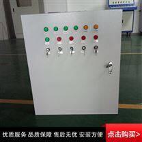 3C消防风机控制柜双电源控制箱LX-XF-DSE