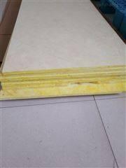 4米长一米宽玻璃丝布岩棉板一平米价格