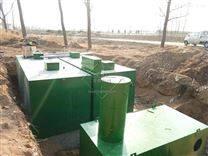 南京地埋式污水处理设备报价
