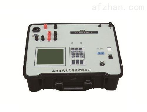 DY-102型互感器伏安特性测试仪