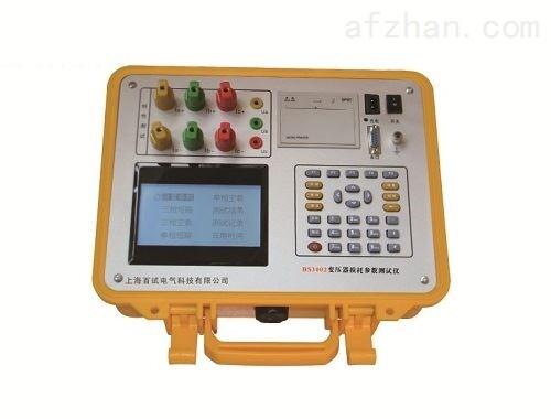 手持式智能型变压器损耗参数测试仪
