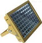 CCD97免维护LED防爆泛光灯100W,120W,150W,200W