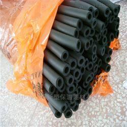 批发橡塑管 橡塑保温管生产厂家