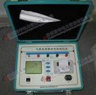 30A 接地线导通测量仪