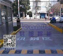 上海小区停车场车牌识别系统
