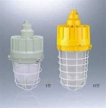 BAD81系列一体式防爆灯