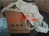 救生筏海锚(IMPA330215)