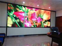 展厅p2.5LED大屏幕显示系统一套价格要多少
