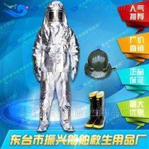 優質消防防護隔熱服