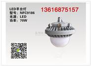 海洋王平台灯、NFC9186价格、NFC9186厂家