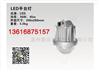 LED灯具、海洋王NFC9185价格、LED平台灯