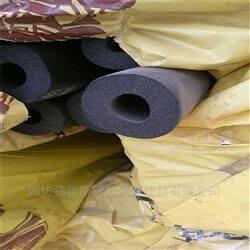 华美 橡塑管 橡塑保温管 直销厂家