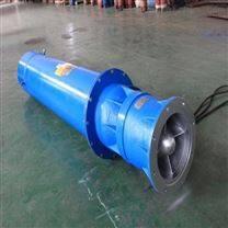 潜油电泵  井用潜水泵