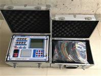 HDGK-8A 高压断路器机械特性测试仪