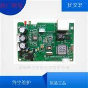 江苏校园ip广播开发网络音频模块EA2401