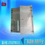 广西矿用钢制防水密闭门抗爆门 包运输安装