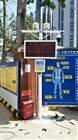 广东建筑工地扬尘噪音检测24小时联网监控