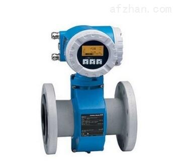 德E+H电磁流量计DN80价格