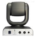 高清USB3.0视频会议摄像机