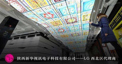 LG超窄边拼接显示器