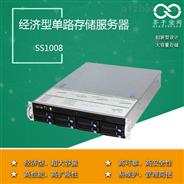 8盘位存储服务器、磁盘阵列、NVR