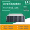 24盘位直连式磁盘阵列SD1024
