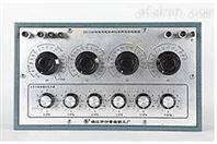 WX123B型检定电导率仪交流电阻箱