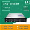 8盘位IPSAN网络存储SG2008