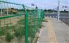 铁丝网护栏厂家A公路隔离栅价格A防护网批发
