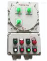 BXK--导热油加热器IICT6防爆电控箱