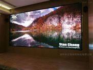 室内全彩led显示屏p2厂家出售价多少一平方