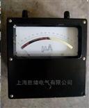 精密仪表T19-mA交直流毫安表 安培表/伏特表