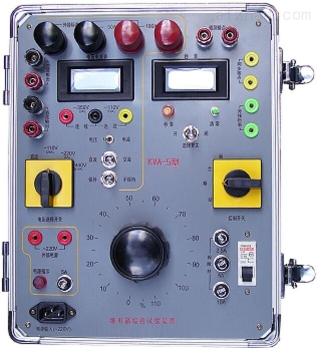 KVA-5型继电器综合实验装置