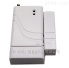 千亿国际娱乐官网app_RF-03无线门磁探测器