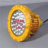 仓库防爆防水LED灯50w 50w防爆LED节能灯