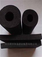 厂家供应高品质橡塑海绵管价格