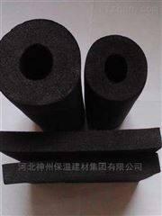 橡塑板-廊坊B1级橡塑保温板厂家销售
