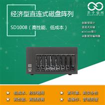 北京8盤位SAS磁盤陣列廠家