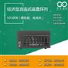 北京8盘位SAS磁盘阵列厂家