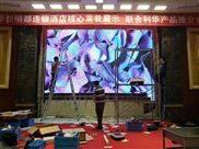 东兴市门头户外全彩LED显示屏价格怎么算