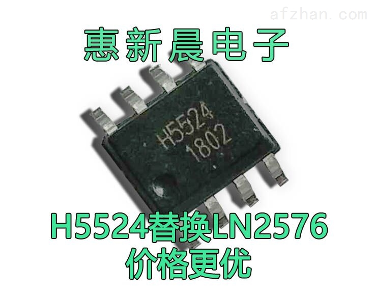 H5524直接替代76BN电动车灯降压恒流IC