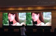 P3高清电子屏 /会议室led显示屏安装多少钱