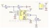 智能扫地机器人室内导航定位方案开发