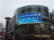 购物广场LED显示屏