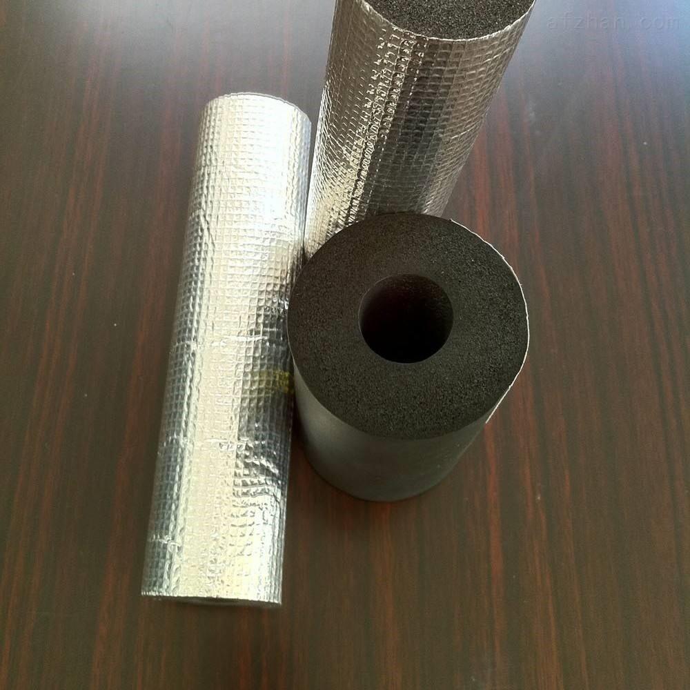 橡塑管、橡塑板批发价格,供应商