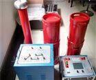 串联谐振交流耐压试验装置上海专业制造