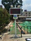 高精密工地扬尘检测仪对接政府平台