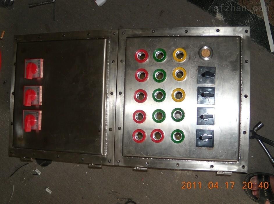 BXX-G4K不锈钢防爆移动检修箱