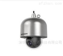 海康威视不锈钢网络防爆智能球机摄像机