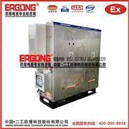 PXK-不銹鋼防爆正壓柜恒溫防爆空調